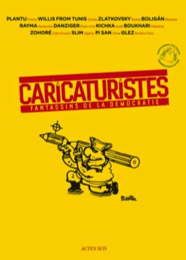 Ciné débat Charlie Hebdo